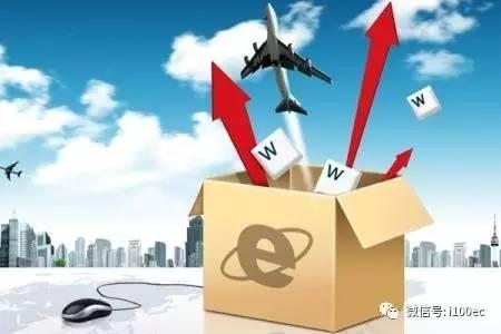 论文 中俄跨境电商贸易发展现状 困境及前景分析