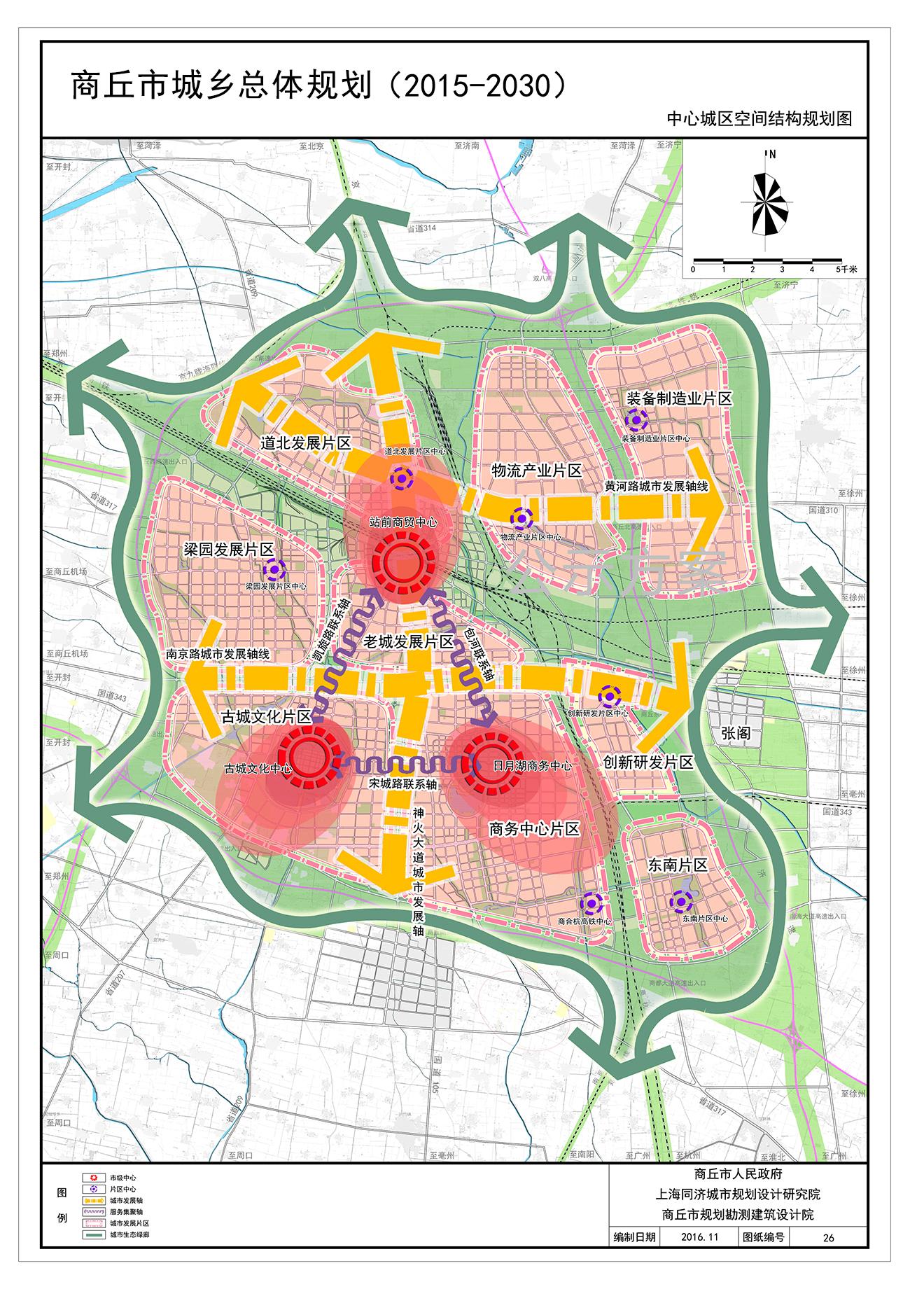 商丘中心城区规划图遭曝光 城市向东南发展,四环生活圈将形成