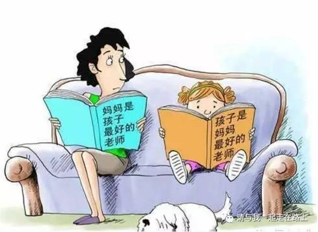 七招培养孩子的自信心