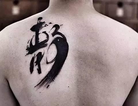 """去纹身店之前先了解下""""水墨纹身"""""""