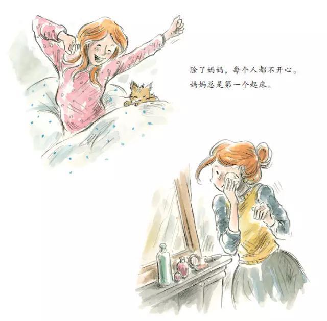 绘本| 原来妈妈的起床气,是对付宝贝赖床的小绝招图片