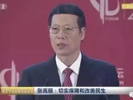 去中国香港买保险,代表中国保险最前沿最专业趋势