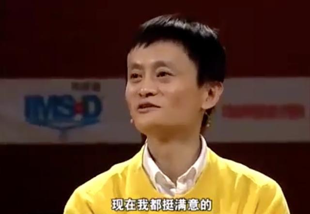 马云自评长相 - 张庆瑞65 - 百纳袈裟