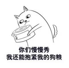 邓超又双同台俊杰、杨紫秦媳妇表情包doge什么意思首次夸赞秀图片