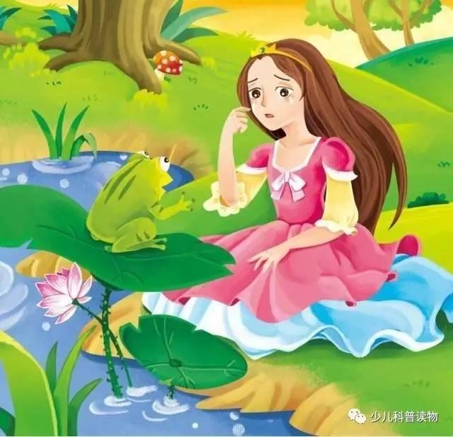 睡前故事 格林童话 青蛙王子