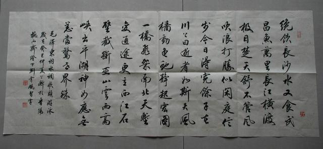 """被中国钢笔书法杂志评为""""二十年 尤其是落款的行书,从字法到行气图片"""