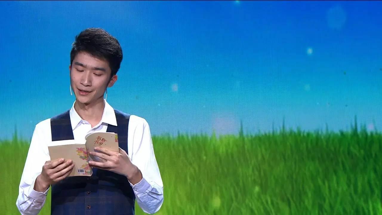 【学习时刻】《青春激扬中国梦读书大会》5月7日22:35与您不见不散!