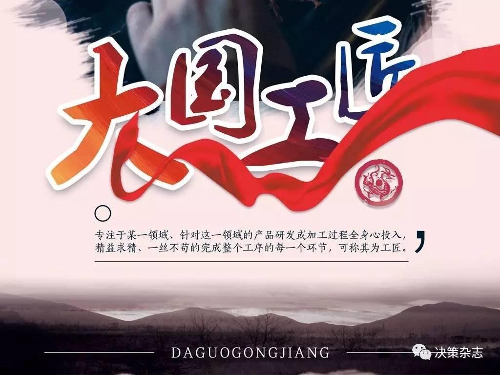 """【中国梦·大国工匠篇】""""农民""""根雕艺术家彭勇:从传统文化中""""寻根"""""""