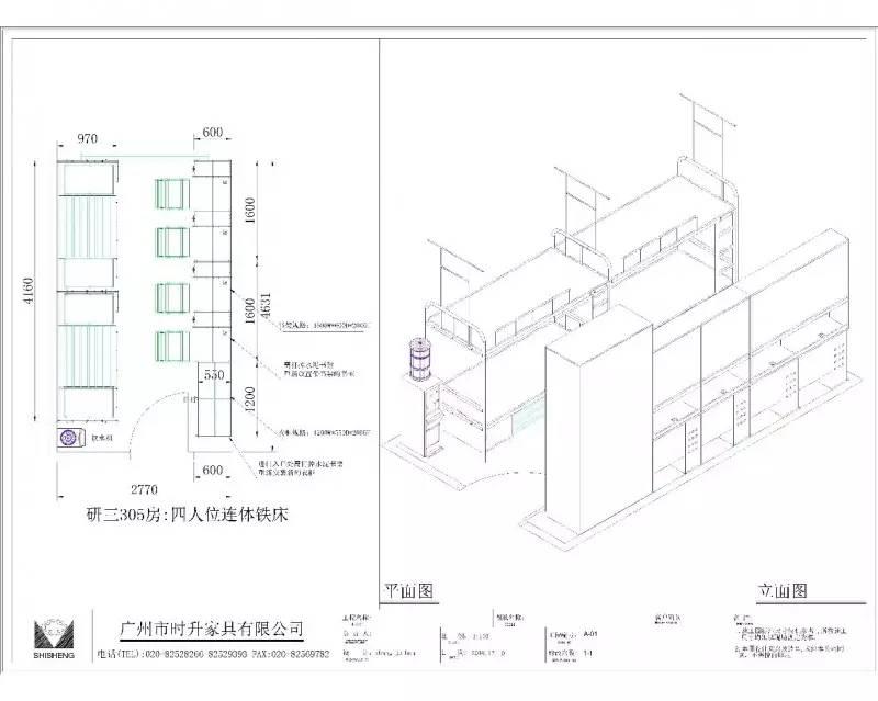 研小服西五、研三宿舍设计开始啦~版式模板改造广告图片