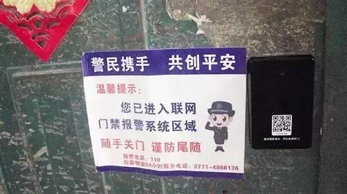 出租屋管理系统_出租屋人口申报系统