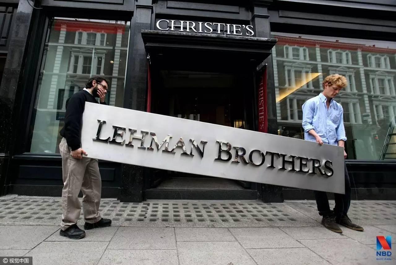 挤兑、资金出逃、股价一天跌60%……次贷危机幽灵卷土重来?