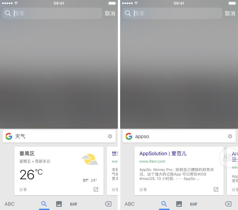 iphone 终于能用上 google 输入法!比自带的更方便图片
