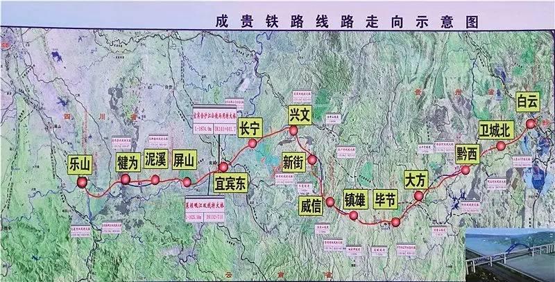 成贵铁路通车时间越来越近 泥溪 屏山 宜宾东 长宁 兴文石海的注意了,