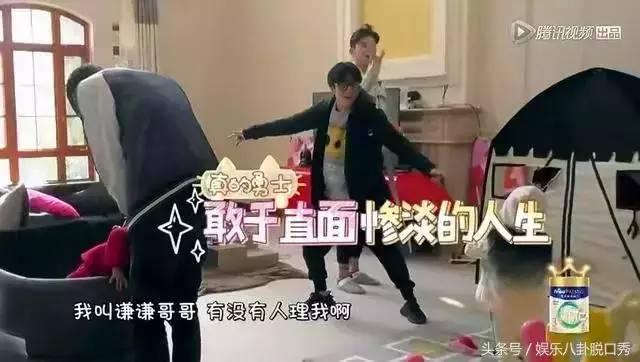 没有薛之谦拯救不了的尴尬,因为看到薛之谦就尴尬韩星自称在中国