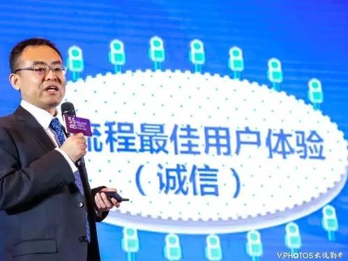 日日顺物流总经理冯贞远:没有成功的企业