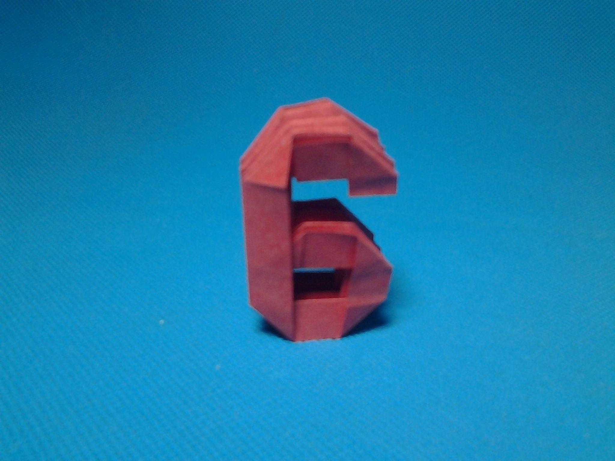 折纸王子教你折3D立体数字6