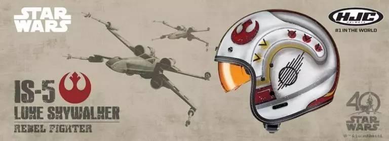 为庆祝星球大战40周年,HJC又出新头盔了