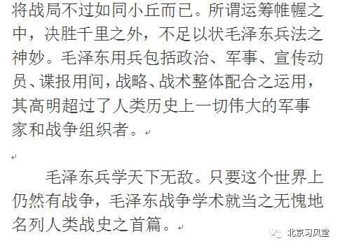 共圆中国梦简谱教唱