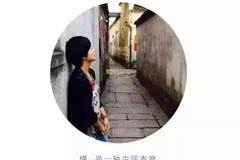 她为梦想辞职,绘出1000幅中国最美小镇,不是画家,是零基础全职妈妈