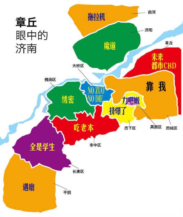 济南各区gdp_2018年济南各区县GDP排名 历下区第一,章丘第二,商河县排最后