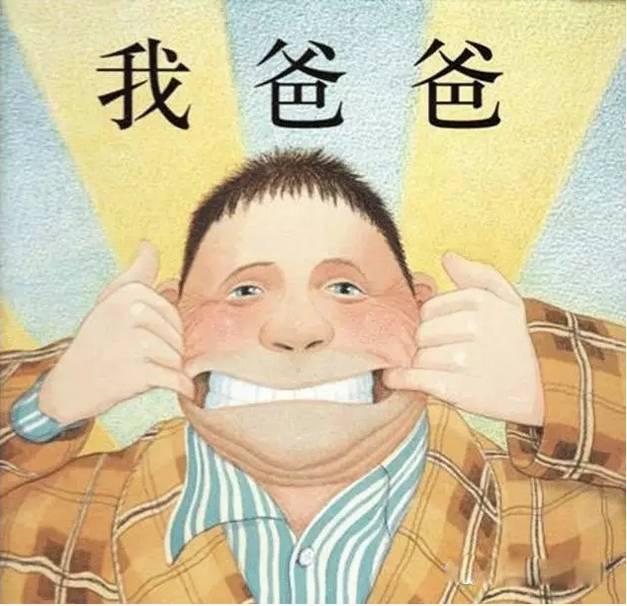 3-6岁儿童绘本目录(30册)图片