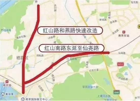 三条地铁五大商圈,燕子矶打造现代化滨江生态新城图片