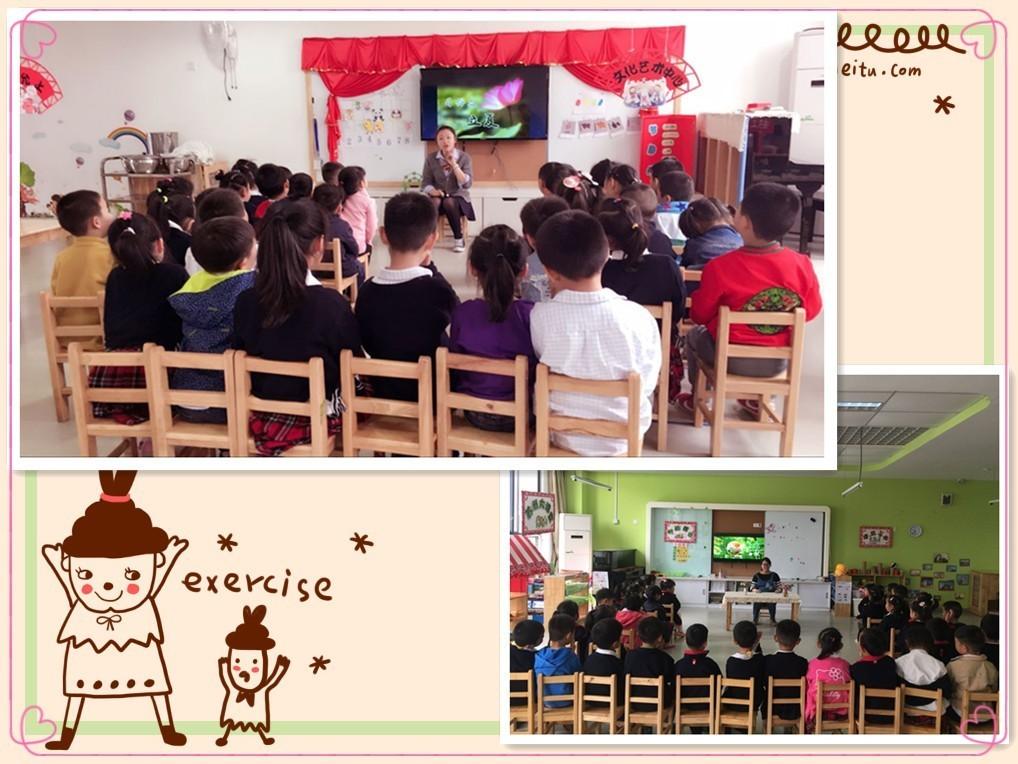 幼儿园立夏活动方案