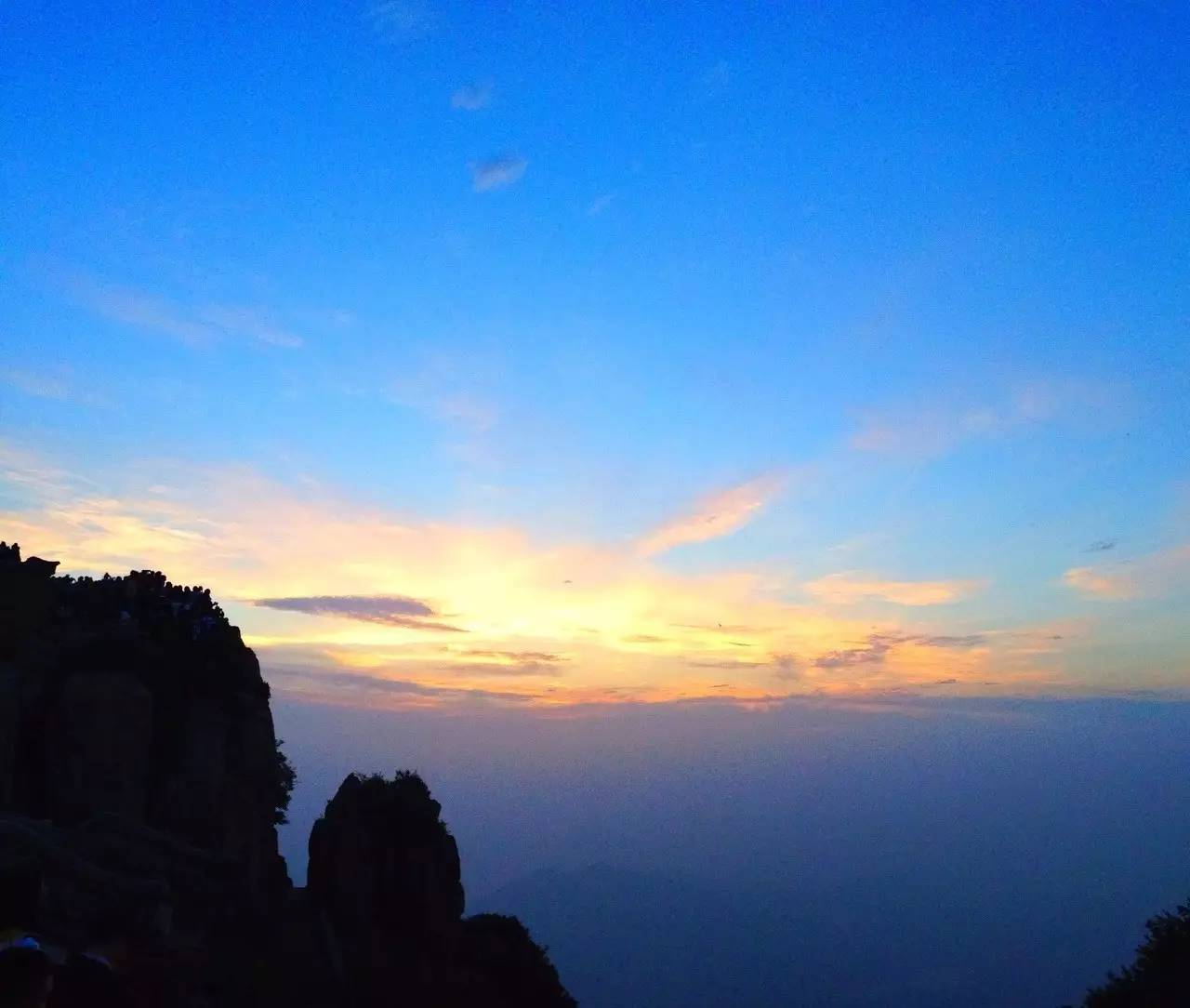 泰山日出是一幅美丽的画,观云海玉盘简直就是奇特仙境!图片