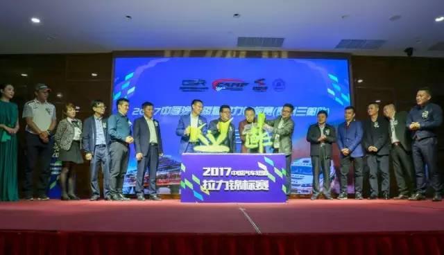 激情赛车邂逅神秘水族文化中国短道拉力赛将登陆贵州三都 温州水族资讯 温州水族第1张