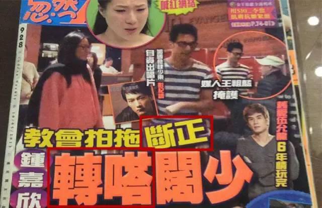 香港八卦新闻的标题是怎样一种神存在?