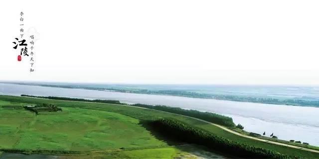 湖北石首县gdp_发钱啦 石首19个村被国家点名,快看有你家乡吗