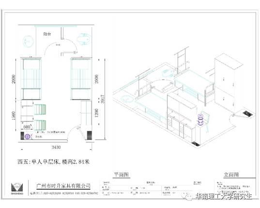 研三、西一、西五古树v古树保留啦!开始宿舍的建筑设计图片