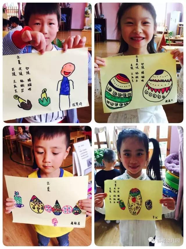 品味民俗,快乐立夏 小记香樟幼儿园立夏节主题活动