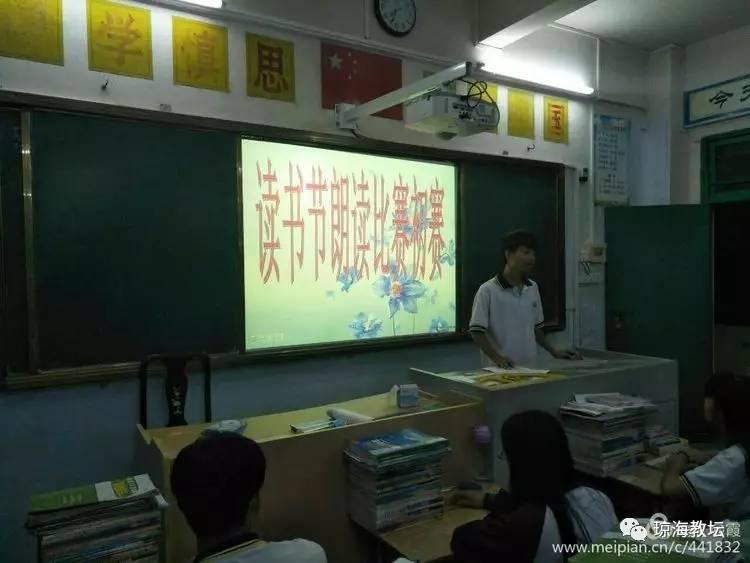 """""""中国梦,文明美徳少年""""朗诵初赛"""