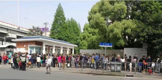 上海户口上学  上海孩子上学先审家长身份?被指阶级固化遭教委禁止