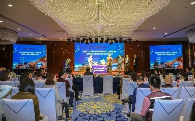 激情赛车邂逅神秘水族文化中国短道拉力赛将登陆贵州三都 温州水族资讯 温州水族第5张