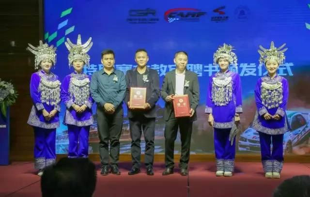 激情赛车邂逅神秘水族文化中国短道拉力赛将登陆贵州三都 温州水族资讯 温州水族第3张