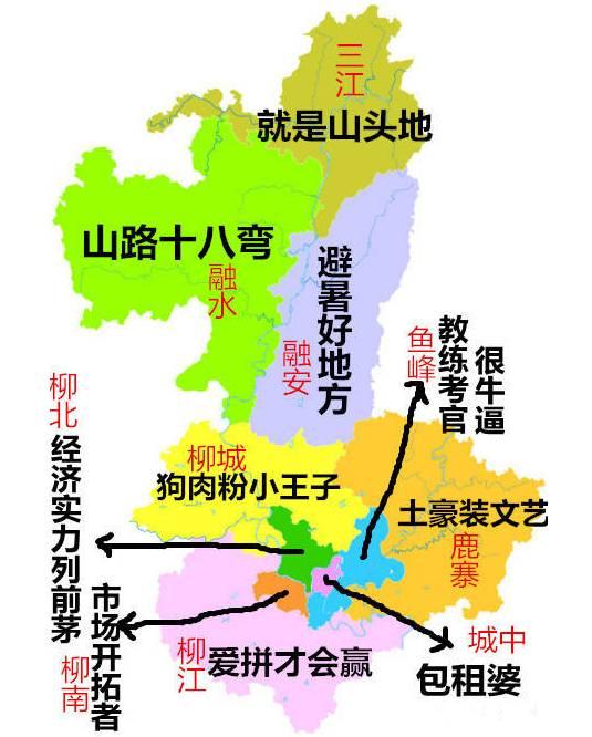 鹿寨gdp_鹿寨经济开发区