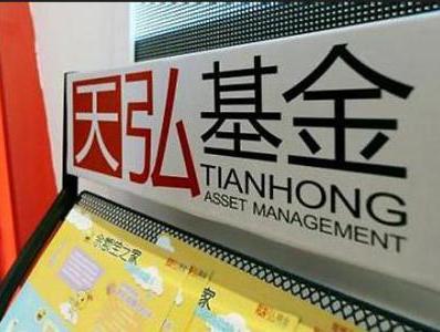 天弘基金将新三板业务归子公司战略背后有何布局