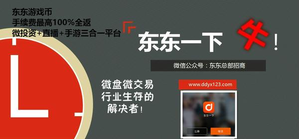 潘功胜:中国外汇市场的政策框架及管理取向