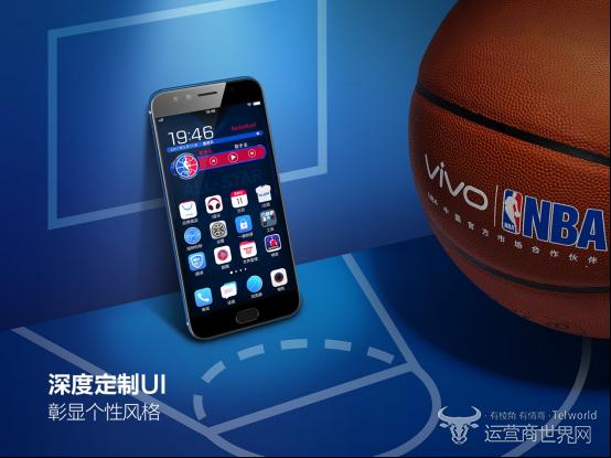 vivo夏日篮球派对明日携手UA跨界点燃手机圈