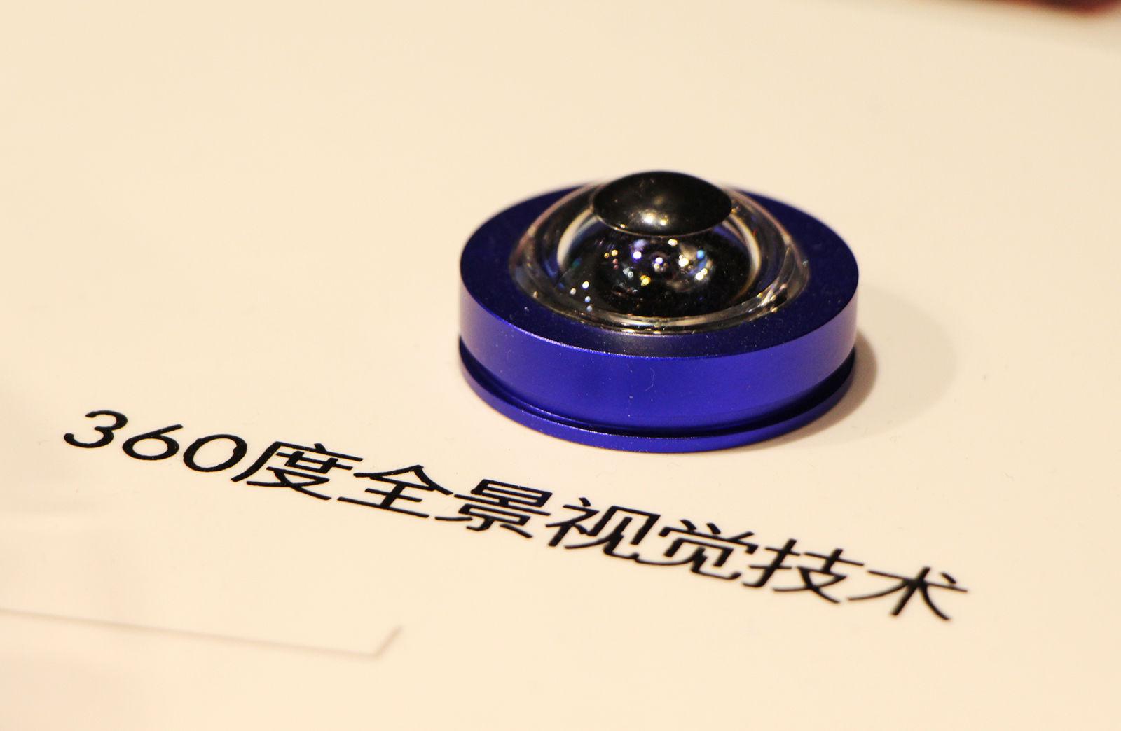戴森 360 Eye 智能吸尘机器人体验 人工智能 第4张
