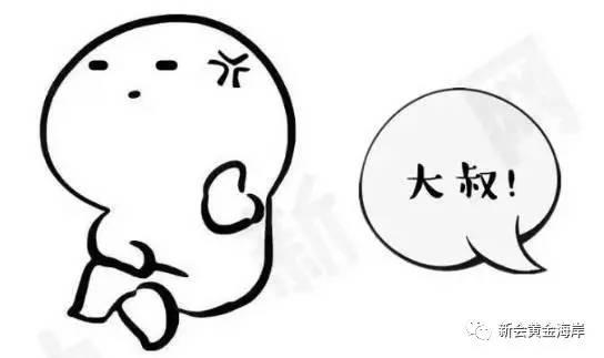 动漫 简笔画 卡通 漫画 手绘 头像 线稿 544_323