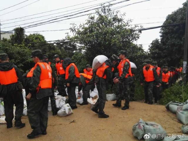 也沦陷了   广州花都发布微博称,防御武警驻花都8730部队和花都区防图片