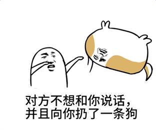 shoujiaoxilie_据媒体报道,少年也因为涉及两项兽交罪被捕.