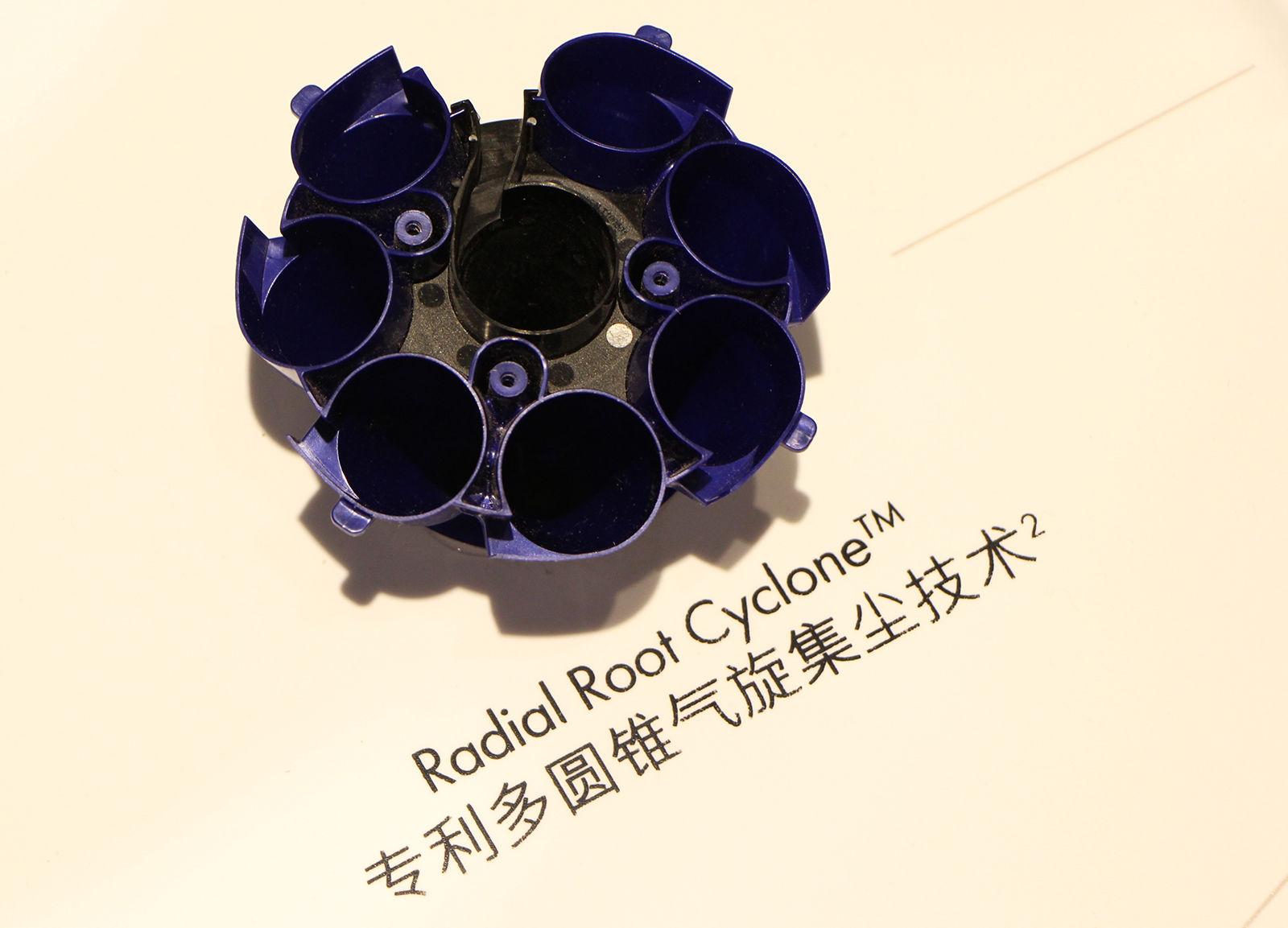 戴森 360 Eye 智能吸尘机器人体验 人工智能 第7张