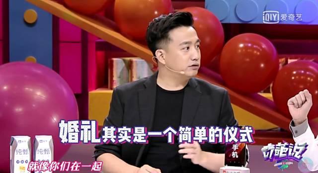 """黄磊宣布""""没有婚礼不嫁女儿""""!婚礼真有必要吗,大家吵翻了天……"""