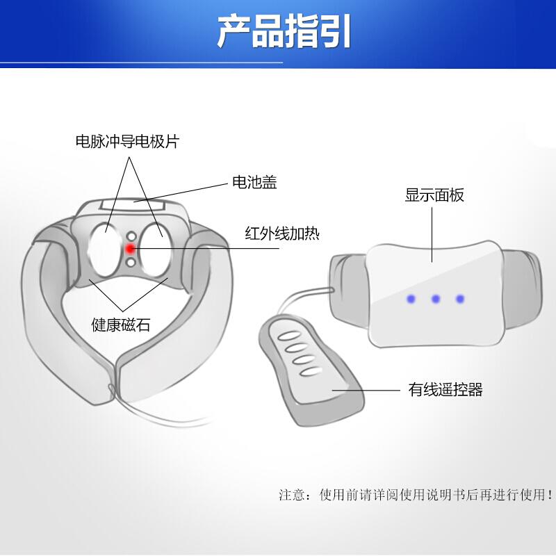 磁疗原理什么_医用磁疗片是什么样子