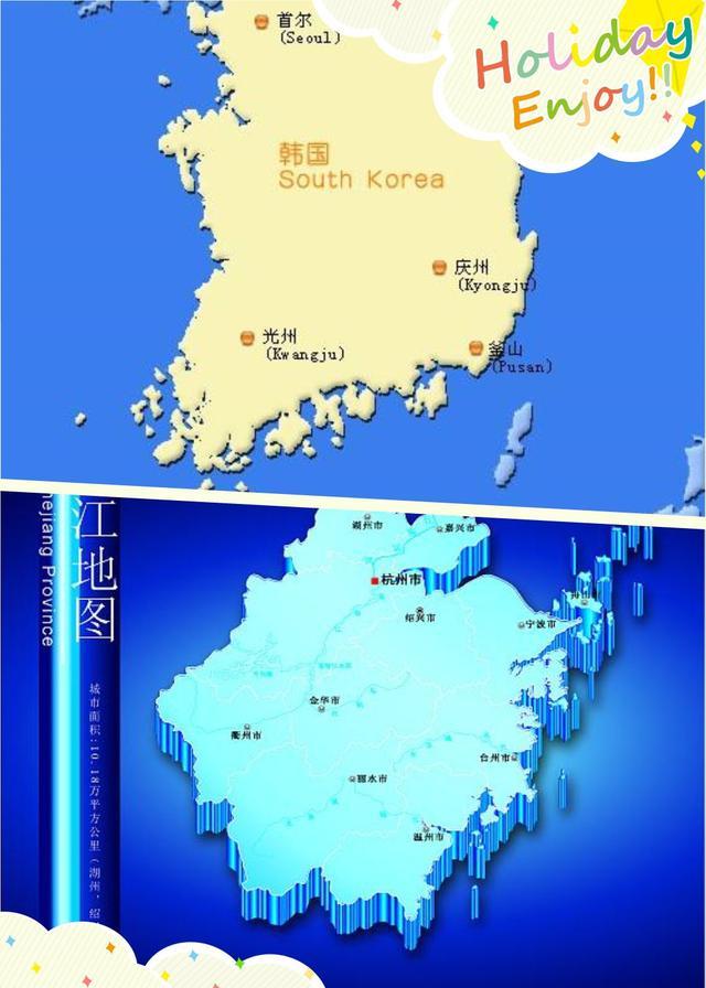 韩国经济总量rmb_韩国财阀经济图片