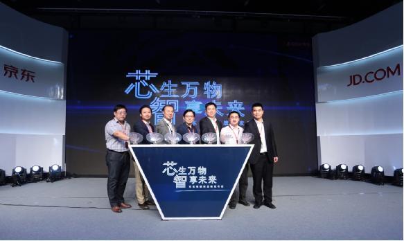 京东商哹.+zynm9�#z(�_此次京东聚合三大运营商,nxp芯片商,知名硬件制造商等各方伙伴发布